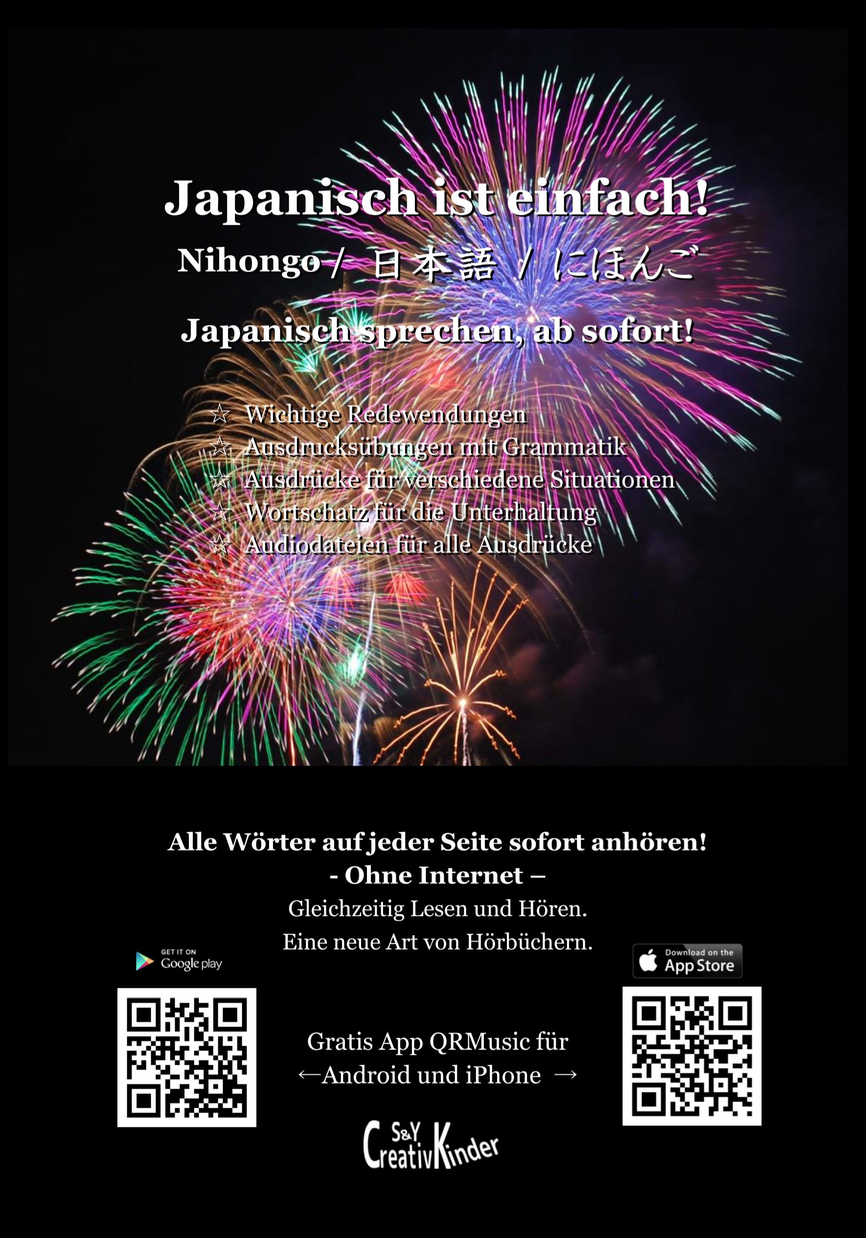 Cover Japanisch ist einfach!